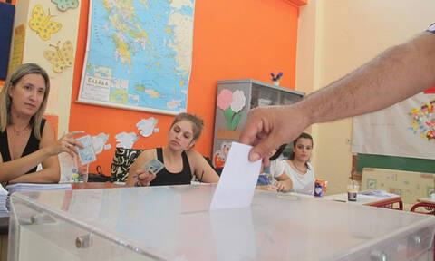 «Εθνικές εκλογές στις 19 Μαΐου» - Λάθος της Κομισιόν ή… κατά λάθος αποκάλυψη;