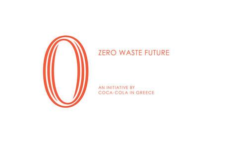 Η Coca-Cola δίνει το «παρών» στο 4ο Delphi Economic Forum, ως Χρυσός Χορηγός