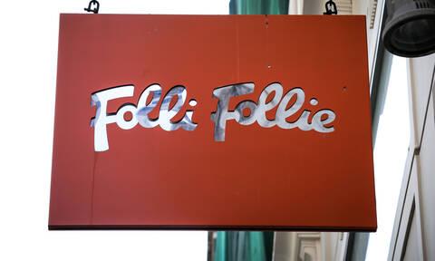 «Καμπάνα» στη Folli Follie – Πρόστιμα «μαμούθ» ύψους 20,3 εκατ. ευρώ από την Επιτροπή Κεφαλαιαγοράς