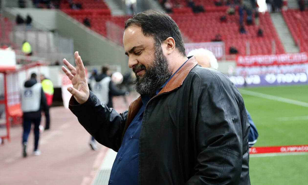 Ολυμπιακός-Λαμία: Μαρινάκης και οπαδοί στα αποδυτήρια