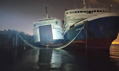 Συναγερμός με πλοίο στην Ελευσίνα