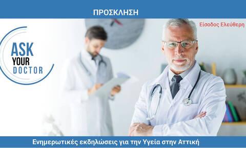 Στους πυρόπληκτους στο Μάτι Αττικής η δεύτερη εκδήλωση «ASK YOUR DOCTOR»
