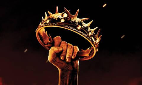 Game of thrones: Ποιος θ' ανέβει τελικά στο θρόνο; Δείτε το βίντεο