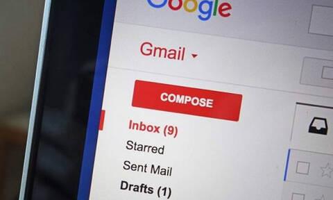 Γνώριζες για το «δώρο» που μας κάνει η Google;