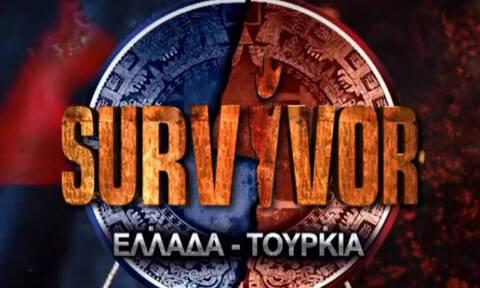 Survivor spoiler - διαρροή: Αυτή η ομάδα κερδίζει τη σημερινή ασυλία (02/03)
