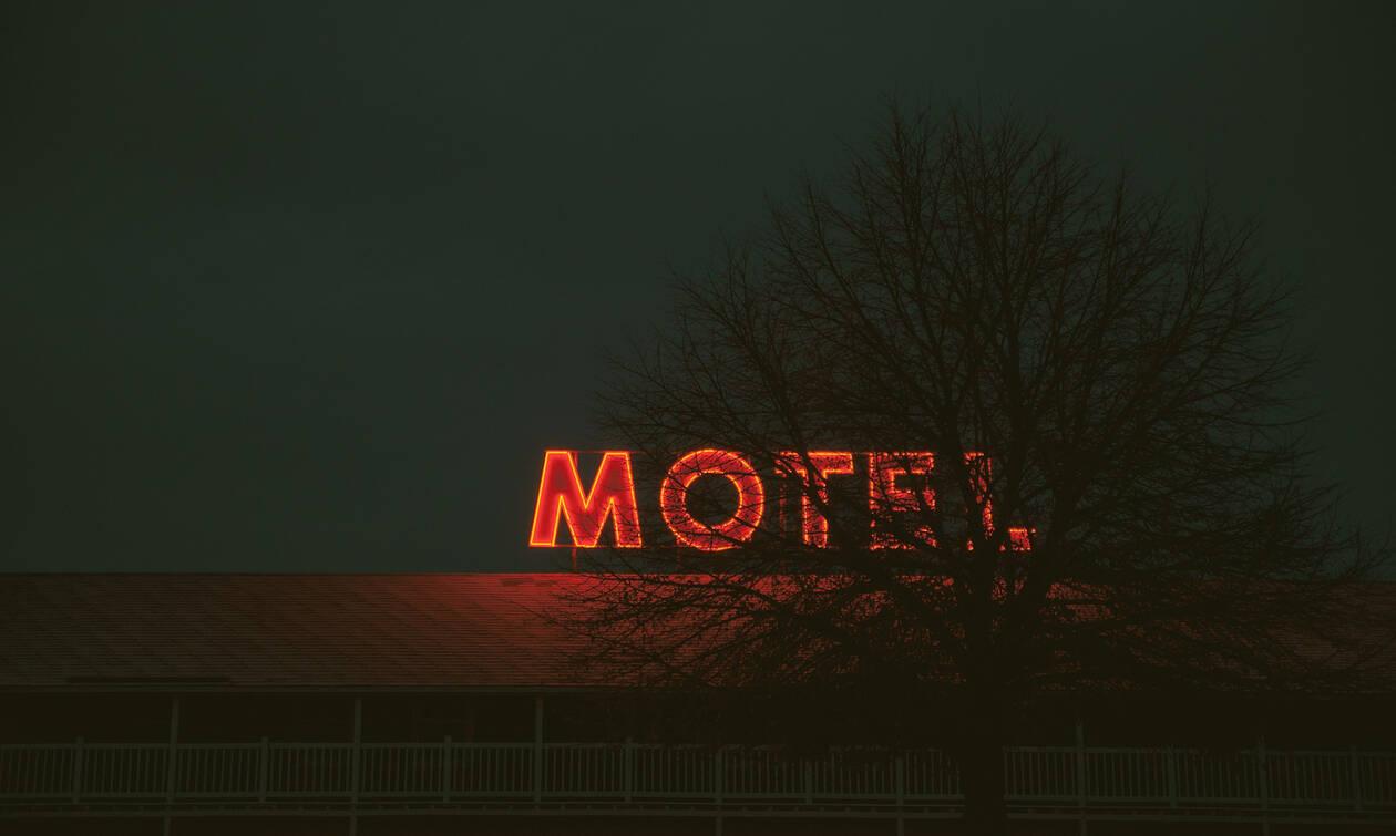 Σε αυτό το ξενοδοχείο έχουν «δολοφονηθεί άγρια» δεκάδες άνθρωποι - Εσύ θα έμενες;