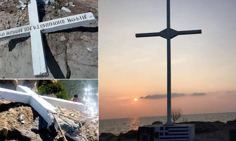 Σάλος στη Μυτιλήνη: Συνέλαβαν δεκάδες Χριστιανούς επειδή τοποθέτησαν Σταυρό στην Απελή