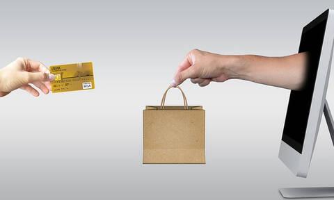 Εκπτώσεις στο Διαδίκτυο: Ξεκινούν σήμερα (4/3) - Δείτε σε ποια προϊόντα