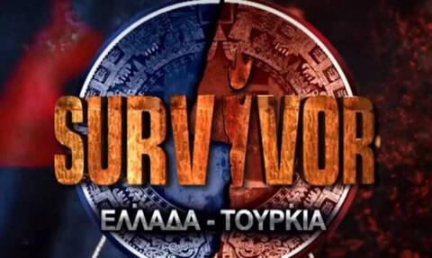 Survivor spoiler - διαρροή: Ποια ομάδα θα κερδίσει την ασυλία (03/03);