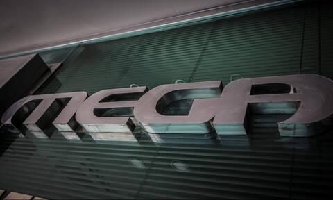 Αποκάλυψη: Ποιος θέλει την ταινιοθήκη του MEGA