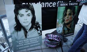 Μάικλ Τζάκσον: Πώς ασελγούσε σε ανήλικα - Φρικιαστικές αποκαλύψεις (vid)