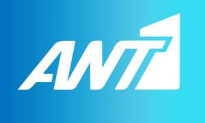 «Βόμβα» από τον ANT1: Ποιος παρουσιαστής εντάσσεται στο δυναμικό του
