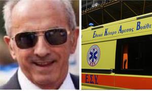 Πέθανε ο γνωστός επιχειρηματίας Κωνσταντίνος Στεργίου