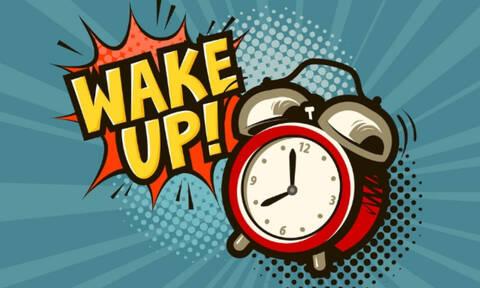 Σήμερα 7/3: «Ξύπνα» και ανάλαβε δράση