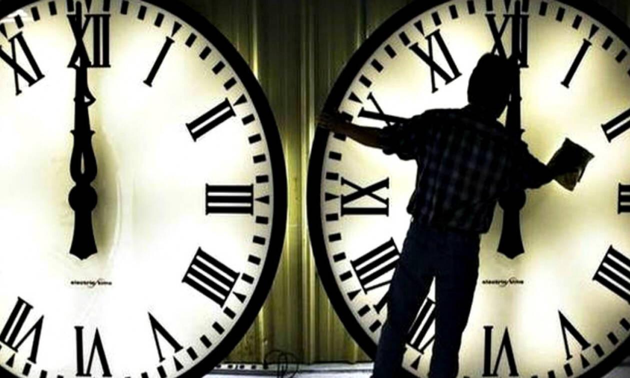 Καταργείται η αλλαγή ώρας - Δείτε πότε