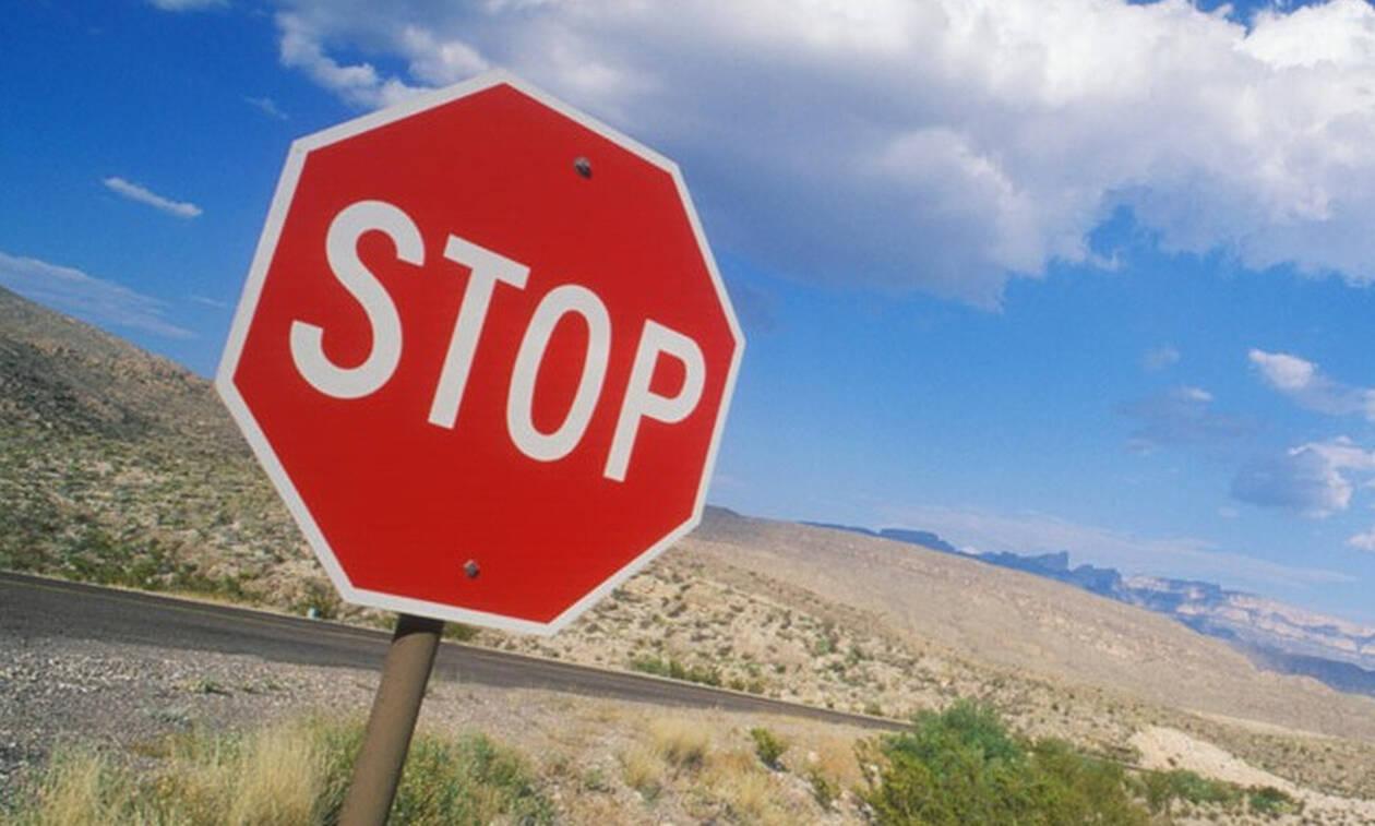 Ήξερες αυτή τη σημαντική λεπτομέρεια για το σήμα «STOP»;
