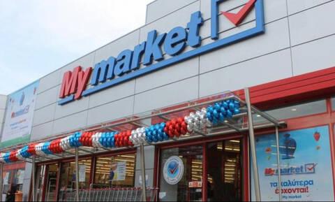 My Market: Σάλος και οργή για έγγραφο προς τους εργαζομένους - Τι απαντά η εταιρεία στο Newsbomb.gr