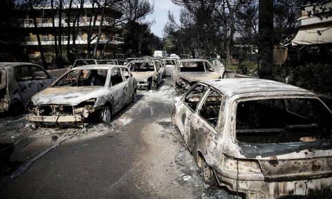 Ποινική δίωξη σε Δούρου, Ψινάκη κι άλλους 18 για την τραγωδία στο Μάτι με τους 100 νεκρούς