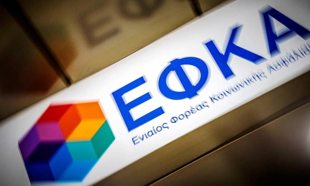 ΕΦΚΑ: Νέα κατηγορία ασφαλισμένων στη διαδικασία εργοσήμου-Ποιοι εξαιρούνται