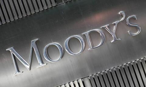Η Moody's αναβαθμίζει τις ελληνικές τράπεζες