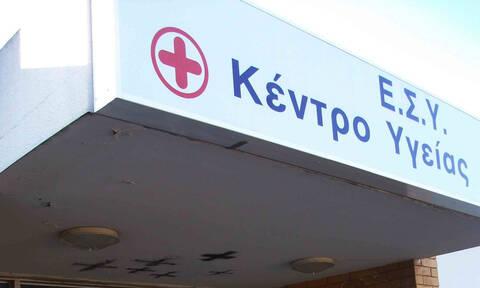 Απειλείται η 24ωρη λειτουργία του Κέντρου Υγείας Καπανδριτίου λόγω έλλειψης γιατρών