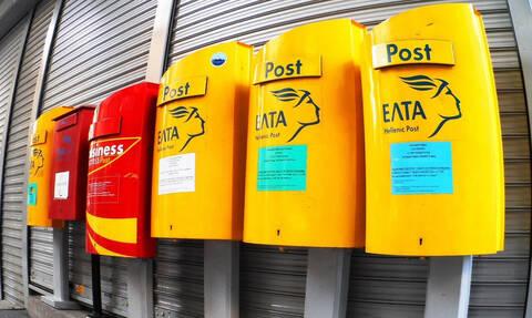 ΕΛΤΑ: Τέλος εποχής για τα παραδοσιακά γραμματοκιβώτια