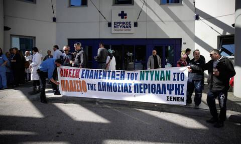 Πολάκης: Να επιστρέψει το «Ερρίκος Ντυνάν» στο δημόσιο σύστημα υγείας