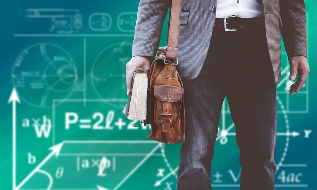 Θέσεις εργασίας για δασκάλους σε Λουξεμβούργο και Βρυξέλλες - Άρχισαν οι αιτήσεις