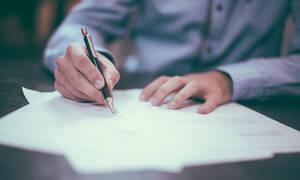 Συνταξιούχοι: Αυτές είναι οι 4 αιτήσεις για αναδρομικά και προσωπική διαφορά