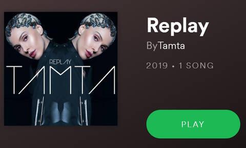 Кипрская певица Тамта презентовала клип песни для Евровидения 2019