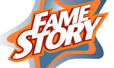 Στο ψυχιατρείο παίκτρια του Fame Story