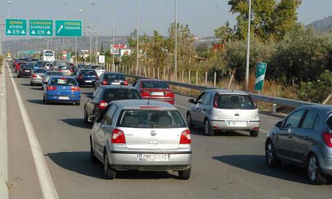 Προσοχή! Κυκλοφοριακές ρυθμίσεις στον κόμβο Αταλάντης το τριήμερο της Καθαράς Δευτέρας