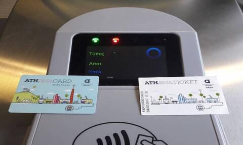 ΟΑΣΑ: Βγάζεις εισιτήριο σε… 13,28 δευτερόλεπτα