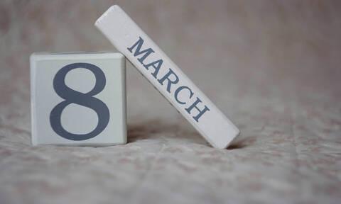 Ημέρα της Γυναίκας: Πολλές οι κατακτήσεις, ο αγώνας συνεχίζεται…