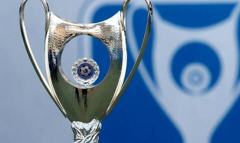 Κύπελλο Ελλάδας: Αυτά είναι τα ζευγάρια των ημιτελικών
