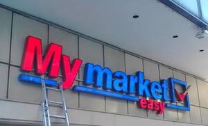 Επίθεση αγνώστων σε «My Market» στον Βύρωνα
