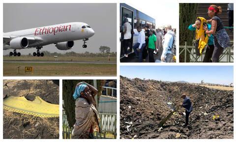Συντριβή Ethiopian Airlines - 157 νεκροί: Ο πιλότος ζήτησε άδεια επιστροφής αλλά δεν πρόλαβε