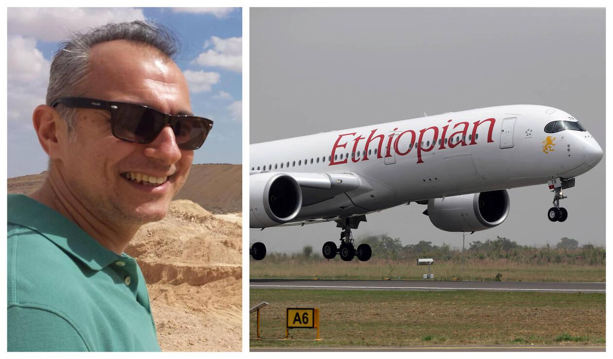 Τραγωδία στην Αιθιοπία: Συγκλονίζει η μαρτυρία του Έλληνα