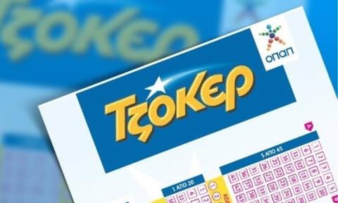 Τζόκερ: Αυτός κέρδισε τα 5.300.000 ευρώ - Έπαιξε μόλις 36 ευρώ!