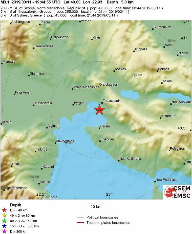 seismos-thessaloniki-2.jpg