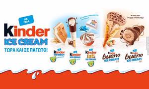 Τώρα η εμπειρία KINDER σε παγωτό