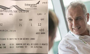 Грек опоздал на рейс ET-302 Аддис-Абеба – Найроби, разбившийся в Эфиопии
