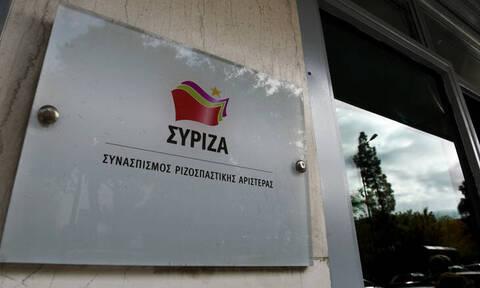 Εκλογές 2019 - Οριστικό: Αυτό είναι το νέο όνομα του ΣΥΡΙΖΑ