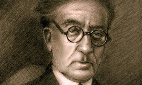 New physical & digital home for the Cavafy archive by Onassis Fdn