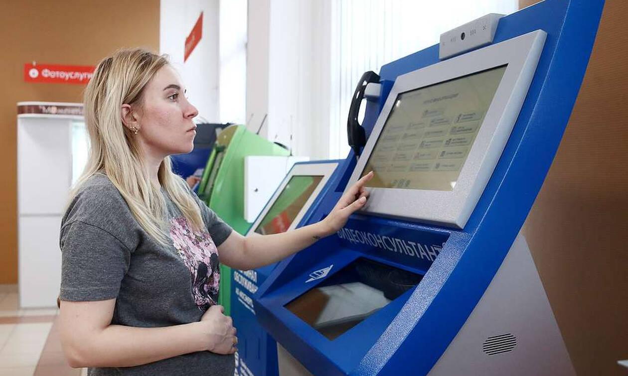 РБК: почти половина россиян пользуется цифровыми госуслугами не реже раза в неделю