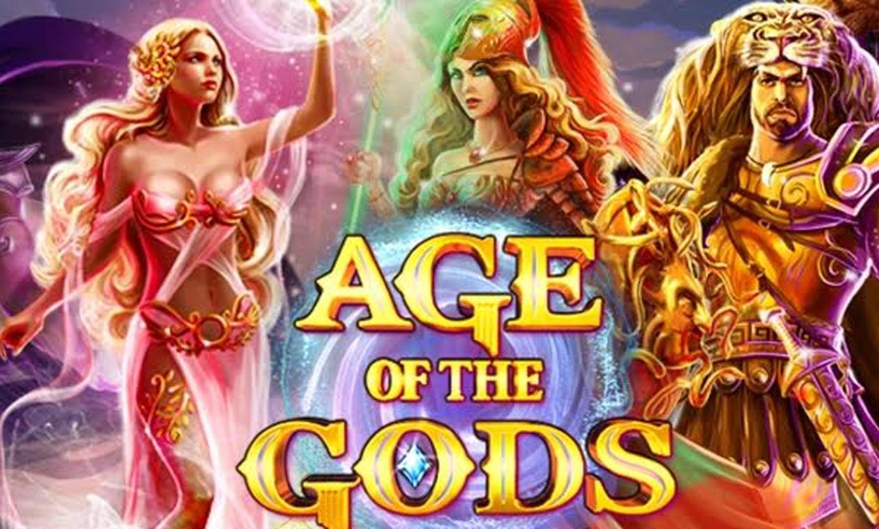 Ταξίδι στη μυθολογία με προσφορά* στο Casino του Stoiximan.gr