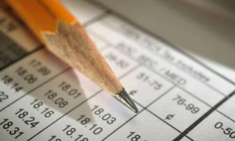 Κτηματολόγιο 2019: Ποιες περιοχές εξυπηρετεί το γραφείο στο Γαλάτσι - Ωρες λειτουργίας
