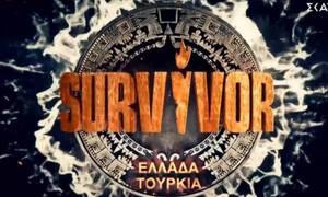 Έσκασε «βόμβα»: Ο ΣΚΑΪ «κόβει» οριστικά το Survivor