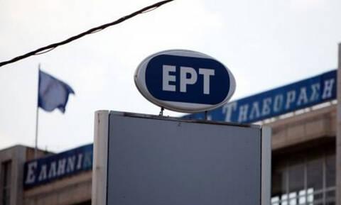 Η απάντηση της ΕΡΤ για το άγριο ξύλο των δημοσιογράφων στο Ραδιομέγαρο