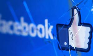 Facebook: Τι απαντά στους χρήστες για τα προβλήματα πρόσβασης στις υπηρεσίες του  (Pics)